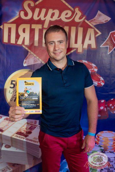 Super ПЯТНИЦА, 1 сентября 2017 - Ресторан «Максимилианс» Самара - 16
