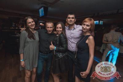 Super ПЯТНИЦА, 1 сентября 2017 - Ресторан «Максимилианс» Самара - 18
