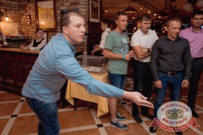 Super ПЯТНИЦА, 1 сентября 2017 - Ресторан «Максимилианс» Самара - 2