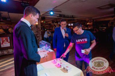 Super ПЯТНИЦА, 1 сентября 2017 - Ресторан «Максимилианс» Самара - 22