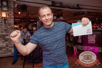 Super ПЯТНИЦА, 1 сентября 2017 - Ресторан «Максимилианс» Самара - 24