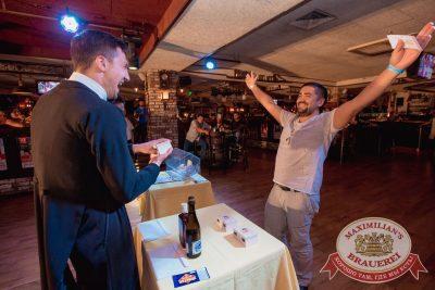 Super ПЯТНИЦА, 1 сентября 2017 - Ресторан «Максимилианс» Самара - 25