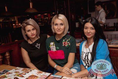 Super ПЯТНИЦА, 1 сентября 2017 - Ресторан «Максимилианс» Самара - 34