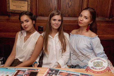 Super ПЯТНИЦА, 1 сентября 2017 - Ресторан «Максимилианс» Самара - 35
