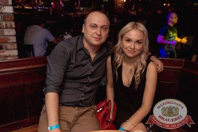 Super ПЯТНИЦА, 1 сентября 2017 - Ресторан «Максимилианс» Самара - 37