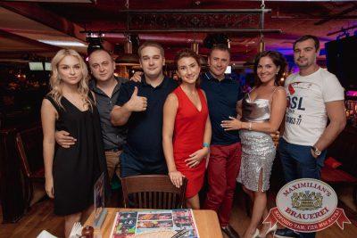 Super ПЯТНИЦА, 1 сентября 2017 - Ресторан «Максимилианс» Самара - 38