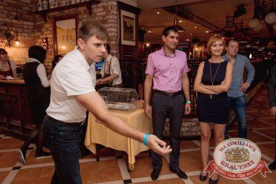 Super ПЯТНИЦА, 1 сентября 2017 - Ресторан «Максимилианс» Самара - 4