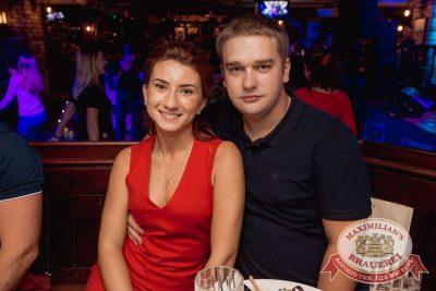 Super ПЯТНИЦА, 1 сентября 2017 - Ресторан «Максимилианс» Самара - 43