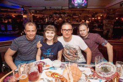 Super ПЯТНИЦА, 1 сентября 2017 - Ресторан «Максимилианс» Самара - 44