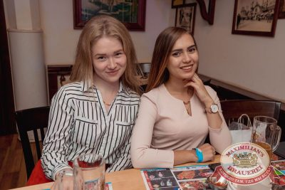 Super ПЯТНИЦА, 1 сентября 2017 - Ресторан «Максимилианс» Самара - 48