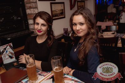 Super ПЯТНИЦА, 1 сентября 2017 - Ресторан «Максимилианс» Самара - 49