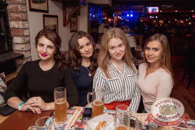 Super ПЯТНИЦА, 1 сентября 2017 - Ресторан «Максимилианс» Самара - 50
