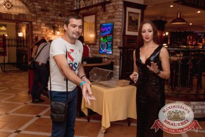 Super ПЯТНИЦА, 1 сентября 2017 - Ресторан «Максимилианс» Самара - 6