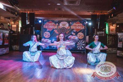 Super ПЯТНИЦА, 1 сентября 2017 - Ресторан «Максимилианс» Самара - 8