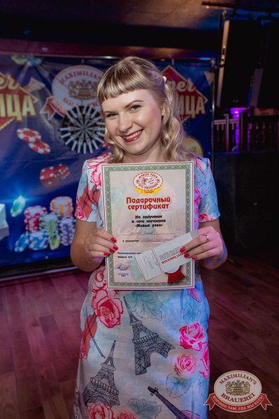 Super ПЯТНИЦА, 1 сентября 2017 - Ресторан «Максимилианс» Самара - 9