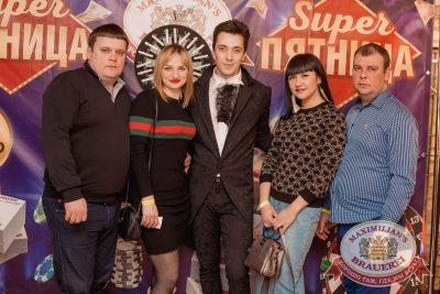 Super ПЯТНИЦА, 2 марта 2018 - Ресторан «Максимилианс» Самара - 1