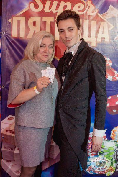 Super ПЯТНИЦА, 2 марта 2018 - Ресторан «Максимилианс» Самара - 13