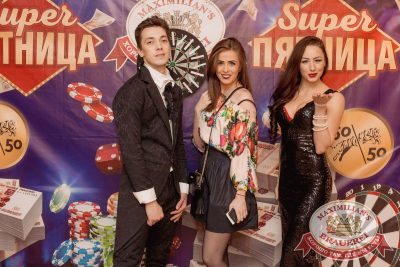 Super ПЯТНИЦА, 2 марта 2018 - Ресторан «Максимилианс» Самара - 2
