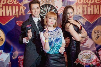 Super ПЯТНИЦА, 2 марта 2018 - Ресторан «Максимилианс» Самара - 24