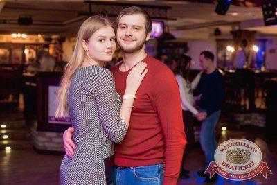 Super ПЯТНИЦА, 2 марта 2018 - Ресторан «Максимилианс» Самара - 44