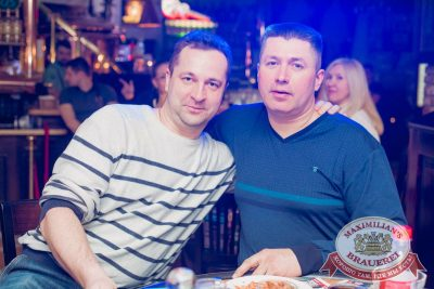 Super ПЯТНИЦА, 2 марта 2018 - Ресторан «Максимилианс» Самара - 48