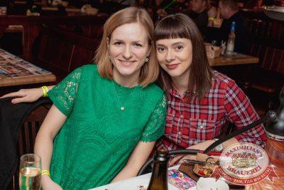 Super ПЯТНИЦА, 2 марта 2018 - Ресторан «Максимилианс» Самара - 50