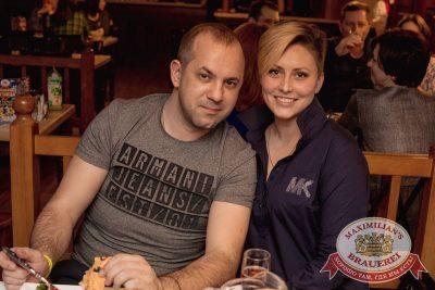 Super ПЯТНИЦА, 2 марта 2018 - Ресторан «Максимилианс» Самара - 57