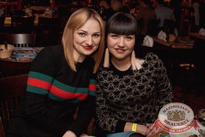 Super ПЯТНИЦА, 2 марта 2018 - Ресторан «Максимилианс» Самара - 60