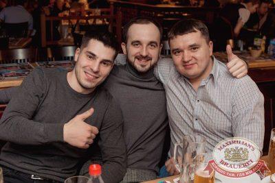 Super ПЯТНИЦА, 2 марта 2018 - Ресторан «Максимилианс» Самара - 63
