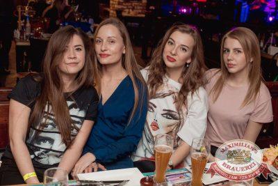 Super ПЯТНИЦА, 2 марта 2018 - Ресторан «Максимилианс» Самара - 65