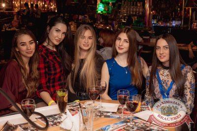 Super ПЯТНИЦА, 2 марта 2018 - Ресторан «Максимилианс» Самара - 67
