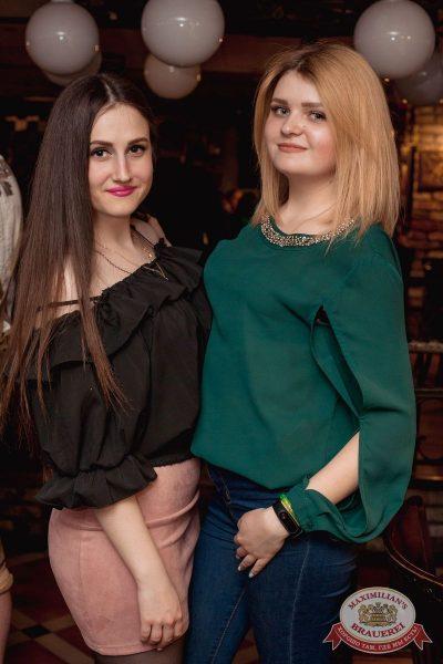 Super ПЯТНИЦА, 2 марта 2018 - Ресторан «Максимилианс» Самара - 69