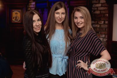 Super ПЯТНИЦА, 2 марта 2018 - Ресторан «Максимилианс» Самара - 70