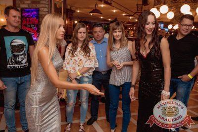 Super ПЯТНИЦА, 4 августа 2017 - Ресторан «Максимилианс» Самара - 1