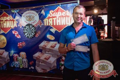 Super ПЯТНИЦА, 4 августа 2017 - Ресторан «Максимилианс» Самара - 11