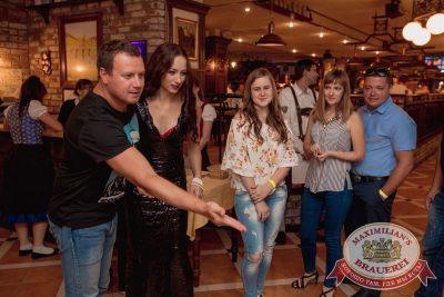 Super ПЯТНИЦА, 4 августа 2017 - Ресторан «Максимилианс» Самара - 2