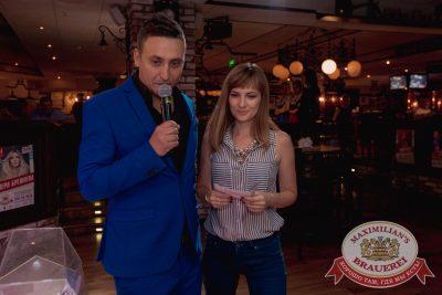 Super ПЯТНИЦА, 4 августа 2017 - Ресторан «Максимилианс» Самара - 23