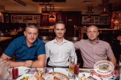 Super ПЯТНИЦА, 4 августа 2017 - Ресторан «Максимилианс» Самара - 37