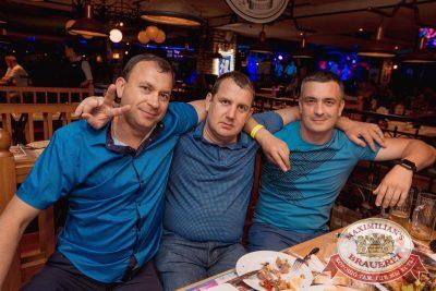 Super ПЯТНИЦА, 4 августа 2017 - Ресторан «Максимилианс» Самара - 39
