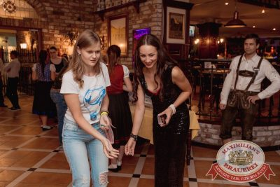 Super ПЯТНИЦА, 4 августа 2017 - Ресторан «Максимилианс» Самара - 4
