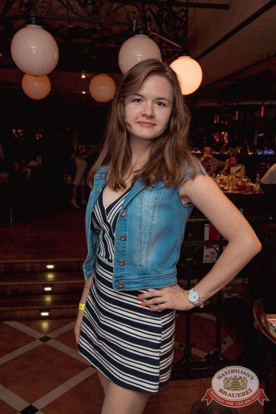 Super ПЯТНИЦА, 4 августа 2017 - Ресторан «Максимилианс» Самара - 45