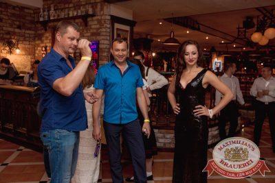 Super ПЯТНИЦА, 4 августа 2017 - Ресторан «Максимилианс» Самара - 5