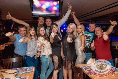 Super ПЯТНИЦА, 4 августа 2017 - Ресторан «Максимилианс» Самара - 57