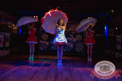 Super ПЯТНИЦА, 4 августа 2017 - Ресторан «Максимилианс» Самара - 6