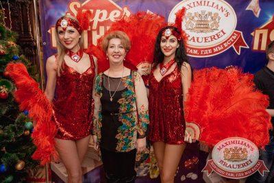 Super ПЯТНИЦА, 5 января 2018 - Ресторан «Максимилианс» Самара - 11