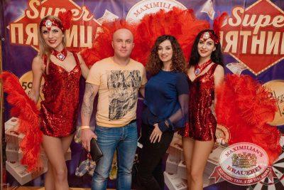 Super ПЯТНИЦА, 5 января 2018 - Ресторан «Максимилианс» Самара - 14