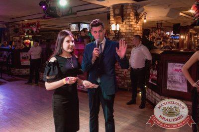 Super ПЯТНИЦА, 5 января 2018 - Ресторан «Максимилианс» Самара - 16