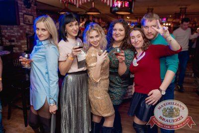 Super ПЯТНИЦА, 5 января 2018 - Ресторан «Максимилианс» Самара - 36