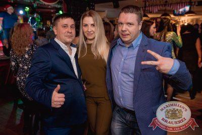 Super ПЯТНИЦА, 5 января 2018 - Ресторан «Максимилианс» Самара - 46