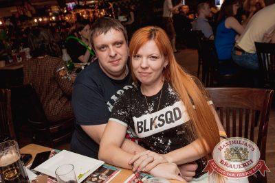 Super ПЯТНИЦА, 5 января 2018 - Ресторан «Максимилианс» Самара - 50